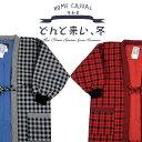 半天 袖口リブ式 あったか 久留米 半纏 女性 男性 綿入れ半纏 はんてん レディース メンズ 日本製