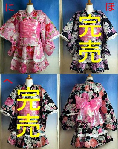 女の子ゆかたドレス110cm/120/130こども浴衣ドレス