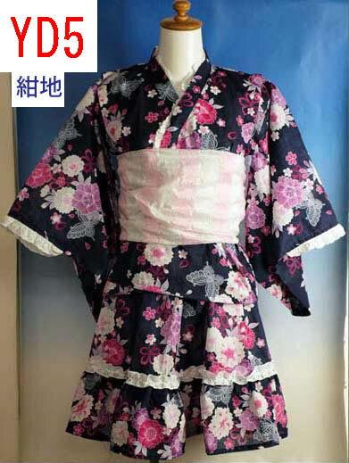 女の子用ゆかたドレス120
