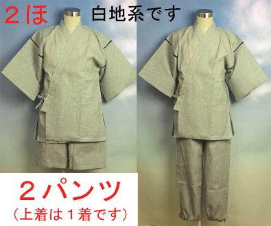 甚平作務衣2パンツ付き男性用ハーフパンツと長ズボンが着いて人気メンズ送料無料(離島は500円)