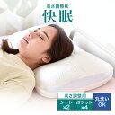 高さ調整枕 枕 肩こり 首こり 解消 パイプ枕 高さ調整枕 ピロー ギフト おすすめ 頸椎サポート 快眠枕 安眠枕 洗える …