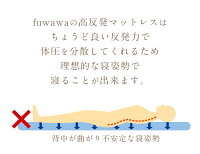 fuwawa竹炭配送消臭枕弾力復元力リラックス熟睡快眠安眠寝心地柔らかい低反発通気性抗菌防臭横向き仰向けうつ伏せ健康枕肩こり不眠防止頸椎安定ギフト圧力解放負担軽減爽快感支えるストレッチネック