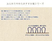 ボディメイククッション(BL-PK-WH)