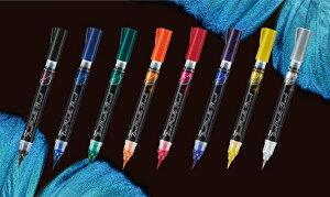数量限定ぺんてる キラキラ輝くラメ筆ペン♪ 「デュアルメタリックブラッシュ」【3本以上まとめ買いでメール便送料無料♪】