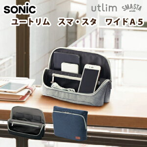 SONiC ソニックユートリム スマ・スタ ワイド A5立つバッグインバッグUT-1902テレワーク・ノマドワーカーにバッグ兼ツールスタンド