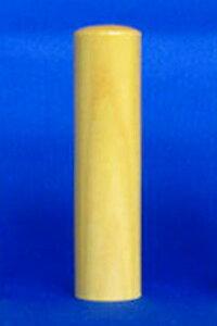 個人用・実印・本柘(ほんつげ)・印面サイズ15mm【モミ皮ケース付き】 【コンビニ受取対応商品】