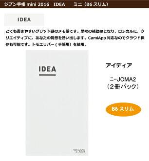 国誉有限公司七迷你笔记本 (想法,2 本书包) B6 苗条