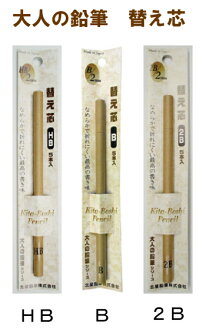 For adults of North Star pencil pencil