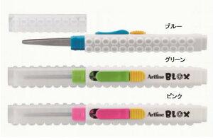 シャチハタ・アートライン BLOX ブロックススティック型 はさみ