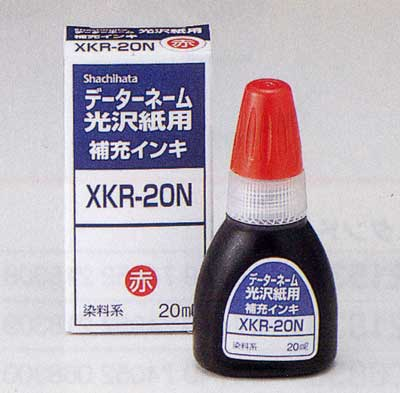 シャチハタ光沢紙用補充インキ染料系20ml