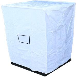 フージンパレットカバー 1.2m×1.2m×H1.2m 高耐候性UVパレットカバー PE 防水 防塵 UVカット 国内パレット 屋内外用 既成サイズ 1.1m×1.1mパレット用
