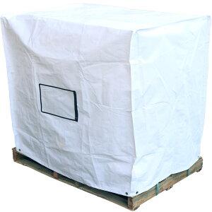 フージンパレットカバー 1.3m×0.9m×H1.5m 高耐候性UVパレットカバー PE 防水 防塵 UVカット ユーロパレット 屋内外用 既成サイズ 1.2m×0.8mパレット用