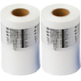フージンエア エアー緩衝材 梱包材ピローフィルム 200mm×100mm長さ280m 1箱(2ロール) 約5600粒