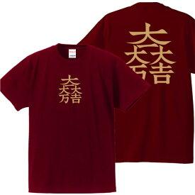 子供服 戦国武将tシャツ 石田三成 家紋Tシャツ エンジ 90-160