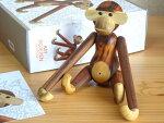 カイ・ボイスンKayBojesen/モンキーMonkey/木製人形WoodToy【北欧雑貨】【北欧食器】【ビンテージ食器】
