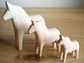 グラナス Grannas ダーラナホース Dalahorse トリオセット (7cm・10cm・13cm)木製 馬 置物 北欧 スウェーデン 北欧雑貨 ナチュラルウッド 木製 馬 手づくり ハンドメイド プレゼント お祝い
