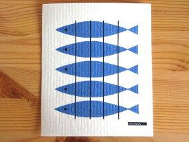 【メール便OK】アルメダールス Almedahls フィッシュ Fish ニシン 魚 スポンジワイプ 北欧 キッチンワイプ 北欧雑貨 キッチン雑貨|ポイント消化