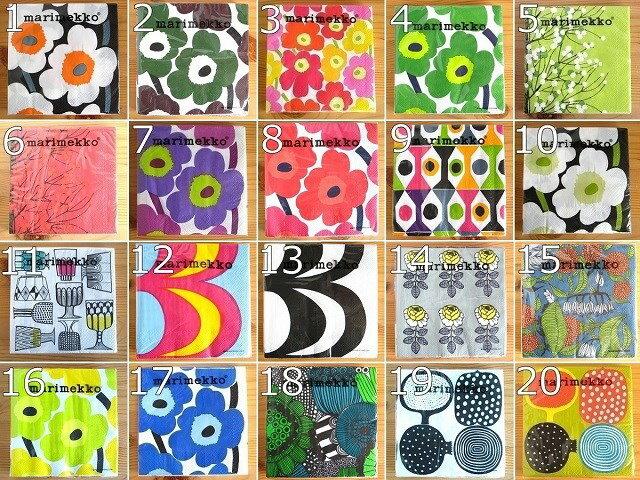 【送料無料】160種類からお好きな柄を5つ選べるバラ売り/マリメッコ Marimekko/ペーパーナプキン Paper Napkins/デコパージュに最適!メール便対応可|マリメッコ|紙ナプキン|北欧雑貨|北欧|テキスタイル|北欧 雑貨【RCP】