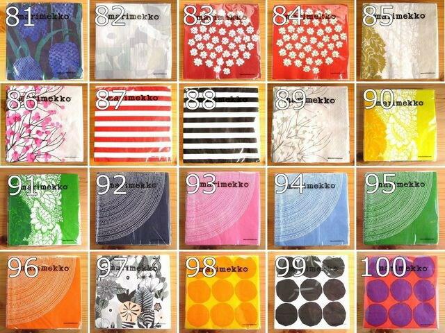 140種類からお好きな柄を選べるバラ売り【81-120】マリメッコ Marimekko/ペーパーナプキン Paper Napkins/デコパージュに最適!メール便対応可|マリメッコ|紙ナプキン|北欧雑貨|北欧|テキスタイル|北欧 雑貨【RCP】