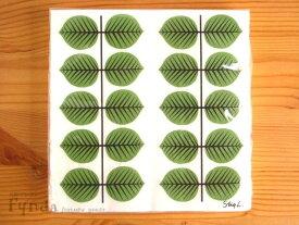メール便OK ペーパーナプキン Stig Lindberg スティグ・リンドベリ Bersa ベルサ 紙ナプキン 北欧雑貨 北欧 グスタフスベリ スウェーデン 北欧デザイン デコパージュ グリーン 葉っぱ 手作りマスク