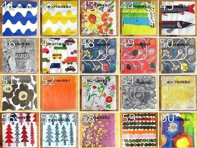 160種類からお好きな柄を選べるバラ売り【41-80】マリメッコ marimekko ペーパーナプキン Paper Napkins デコパージュに最適メール便対応可|紙ナプキン|北欧雑貨|北欧|ロッキ|ウニッコ|プケッティ|シトルナプー