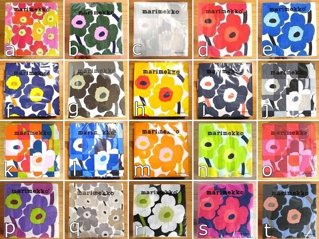 まとめ買いクーポン対象&2つまでメール便OK お試し企画vol1 マリメッコ marimekko ペーパーナプキン ウニッコ Unikko 20種類を1枚づつ集めました 紙ナプキン 北欧 デコパージュ