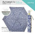 北欧テキスタイル/Korko(コルコ)自動開閉折りたたみ傘55cm/『Lines』ラインズ/傘