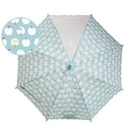 子ども用 傘 kukka hippo クッカヒッポ キッズ 雨傘 45cm リンゴ 雨傘 北欧 子供 アップル 3才 4才 5才 おしゃれ プレゼント ギフト 安全
