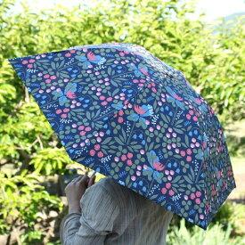 折りたたみ 日傘 晴雨兼用 北欧 デザイン Korko コルコ クイックオープン 50cm Flowery フラワリー 傘 軽量 軽い UVカット 完全遮熱 紫外線対策 北欧 レディース ひんやり おしゃれ プレゼント