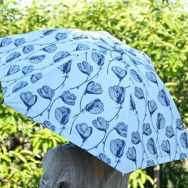 折りたたみ 日傘 晴雨兼用 北欧 デザイン Korko コルコ クイックオープン 50cm Line Flower ラインフラワー 傘 軽量 軽い UVカット 完全遮熱 紫外線対策 北欧 レディース おしゃれ プレゼント