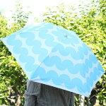 北欧デザインKorkoコルコクイックオープン折りたたみ晴雨兼用日傘50cm『Stina』スティナ傘