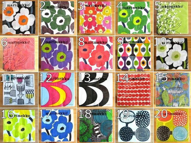 まとめ買いクーポン対象&2つまでメール便OK 160種類からお好きな柄を選べるバラ売り【1-40】マリメッコ marimekko ペーパーナプキン 紙ナプキン 北欧 北欧 シールトラプータルハ キッピス コンポッティ