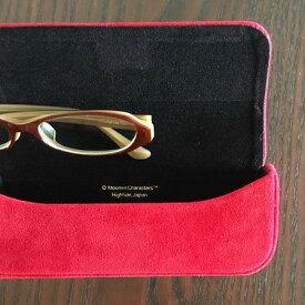 ムーミン MOOMIN メガネケース レッド グリーン ブルースウェード調 眼鏡ケース めがねケース ムーミングッズ ムーミン雑貨 北欧 ミイ スナフキン スウェード調 ギフト プレゼント お祝い 誕生日 入学祝い 新生活 ポイント消化