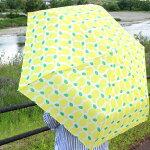 北欧デザインKorkoコルコ自動開閉折りたたみ傘雨傘55cm『Citron』シトロン傘