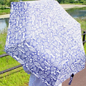 折りたたみ傘 自動開閉 北欧 デザイン Korko コルコ 雨傘 55cm Klover クローバーの花 傘 ブルー 北欧 軽い 軽量 レディース 女性 おしゃれ プレゼント