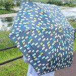 北欧デザインKorkoコルコ自動開閉折りたたみ傘雨傘55cm『Tape』テープ