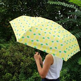 折りたたみ傘 自動開閉 北欧 デザイン Korko コルコ 雨傘 55cm Citron シトロン 傘 レモン 北欧 軽い 軽量 レディース 女性 雨傘 レモン おしゃれ プレゼント