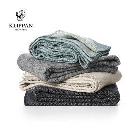 Klippan クリッパン ウール スローケット ピーク グリーン グレー ベージュ 3色 Premium Peak throws ラムウール メリノウール プレミアム キャンプ グランピング 北欧 お祝い おしゃれ 誕生日 プレゼント ギフト ひざかけ