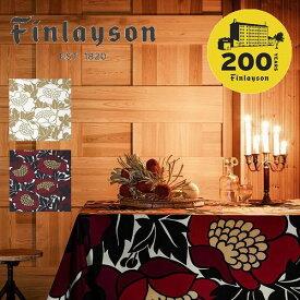 テーブルクロス フィンレイソン Finlayson アンヌッカ Annukka 145x250 cm 金 赤 ゴールド 200周年記念北欧 北欧雑貨 ヘイ二 リータフフタ テーブルコーディネート プレゼント お祝い