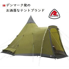 デンマーク発今大人気のティピ テント ローベンス フィールドタワー ROBENS グランピングに最適!お洒落な軽量テント 北欧 デンマーク 冬キャンプ アウトドア ヨーロッパ