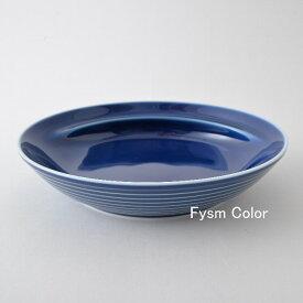 1,500点以上の波佐見焼ショップ|FysmColorCOMMO フリーディッシュ(青)白山陶器 波佐見焼 すくいやすい北欧 シチュー 20cm×高さ4.5cm