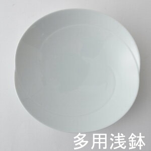 1,500点以上の波佐見焼ショップ!ともえ 多用浅鉢(白) 白山陶器波佐見焼 5種で2番目に大きいパスタ カレー皿 大鉢 大皿22cm 高さ4.5cm 450g