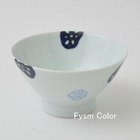 1,300点以上の波佐見焼ショップ FysmColor波佐見焼 和山 くらわんか碗 れんこんお茶碗 レンコン シンプル HASAMI持ちやすい リーズナブル 普段使いシンプル 11cm×6.5cm 150g