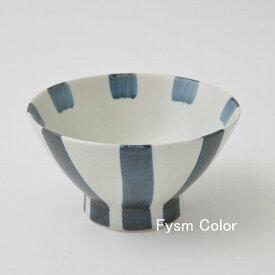 1,300点以上の波佐見焼ショップ FysmColor波佐見焼 和山 くらわんか碗 十草(青)お茶碗 ストライプ シンプル HASAMIシンプ 12cm×7cm 150g