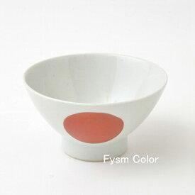 1,300点以上の波佐見焼ショップ FysmColor波佐見焼 和山 くらわんか碗 赤丸紋お茶碗 HASAMI 丸紋 シンプル11cm×6.5cm150g