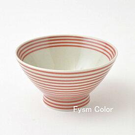 1,300点以上の波佐見焼ショップ FysmColor波佐見焼 和山 くらわんか碗 赤駒お茶碗 ボーダーシンプル HASAMI持ちやすい リーズナブル 普段使いシンプル 11cm×6.5cm 150g