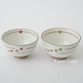 1,300点以上の波佐見焼ショップ FysmColor(波佐見焼)(ペア茶碗・箱入り)(粉引水玉)(手描き)(HASAMI)(贈り物)(引き出物)(普段使い)箱:タテ 14cm×ヨコ 26cm×高さ8cm