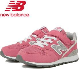 期間限定お買い得プライス ニューバランス シューズ スニーカー YV996 CPK YV996CPK ジュニア New Balance 靴 くつ