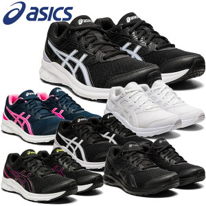 期間限定送料無料 アシックス ランニング シューズ JOLT 3 1012A909 レディース シューズ スニーカー 靴 くつ マラソン ビギナー 初心者 新作 白靴 ホワイト 通学 白スニーカー 通学靴