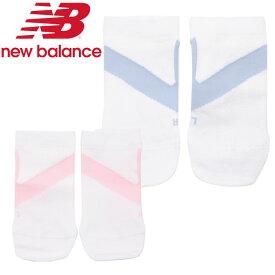 【メール便送料無料】ニューバランス SAKURA ランニング ソックス 靴下 JASR0660 レディース